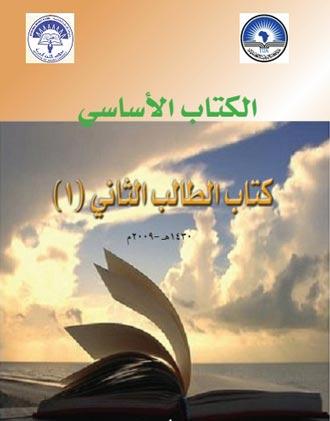 asasi_sudan