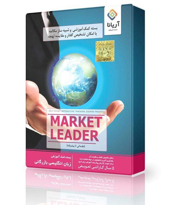 آموزش زبان انگلیسی ویژه بازرگانان و تجار