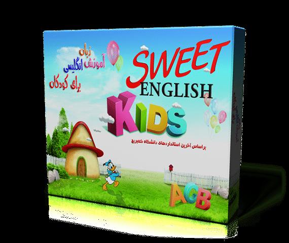 آموزش زبان انگلیسی به کودکان پیش دبستانی و دبستان