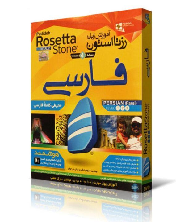 آموزش رزتا استون فارسی
