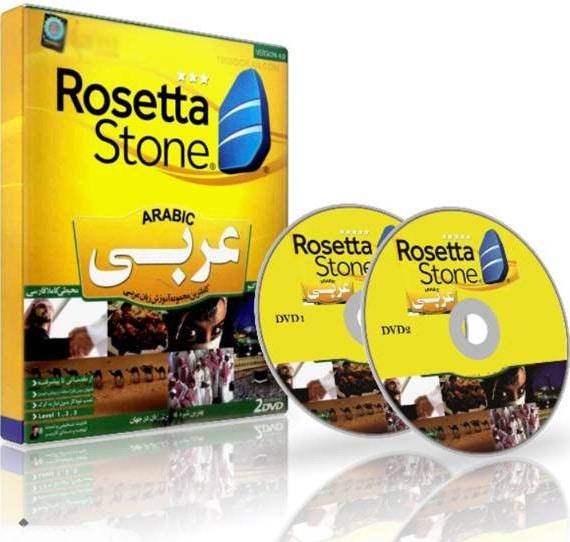 رزتا-استون-عربی-۵۷۰x542