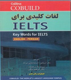 Ielts-1-1-570x640