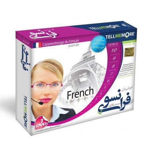 تل می مور زبان فرانسه