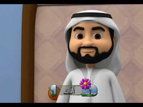 کارتون های عربی
