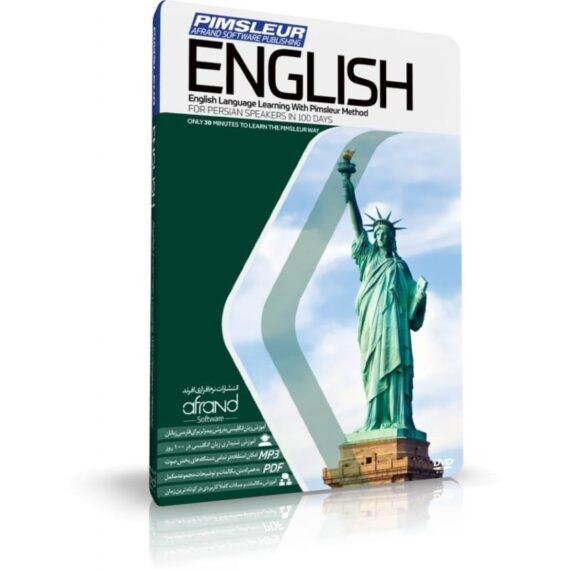 آموزش زبان انگلیسی پیمزلر در ۱۰۰ روز