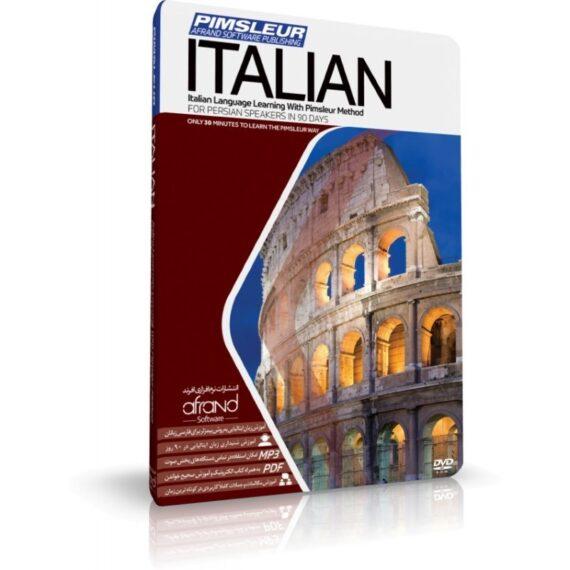 آموزش زبان ایتالیایی پیمزلر Pimsleur Italian