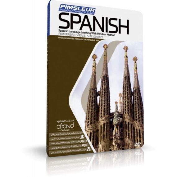 آموزش زبان اسپانیایی پیمزلر در ۱۰۰ روز
