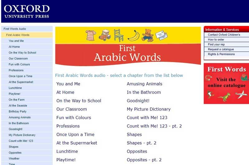 وب سایت site oxford برای یادگیری بهتر زبان عربی
