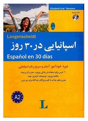 کتاب پرطرفدار زبان اسپانیایی در ۳۰ روز همراه CD