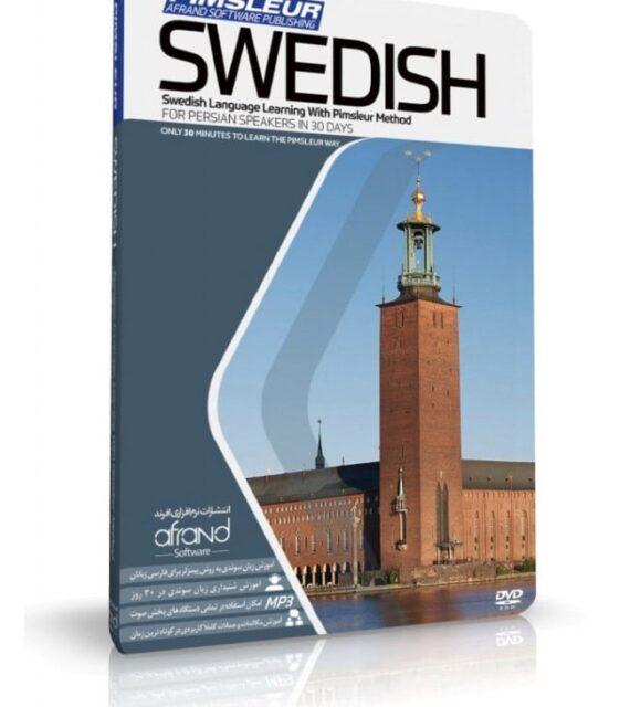 آموزش زبان سوئدی پیمزلر Pimsleur Swedish