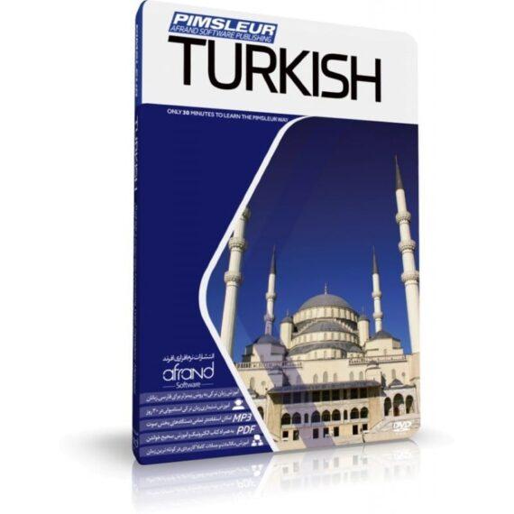 آموزش زبان ترکی استانبولی پیمزلر Pimsleur Turkish