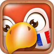 اپ ایفون برای یادگیری لغات زبان فرانسه