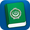اپليكيشن حرفه اي اموزش لغات عربي