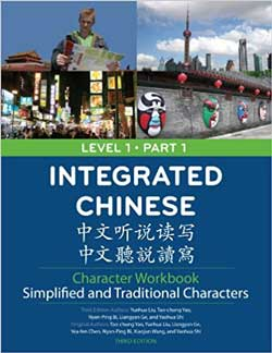 integrated-chinese