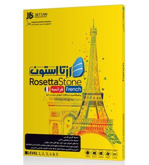 french-rosetta-stone