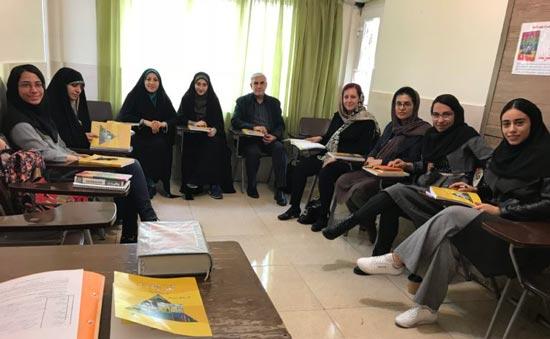 کلاس عربی