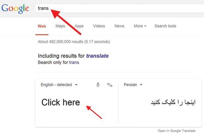 گوگل۱۴
