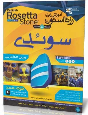 Rosetta swedish