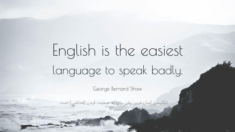 متن انگلیسی بصورت عکس