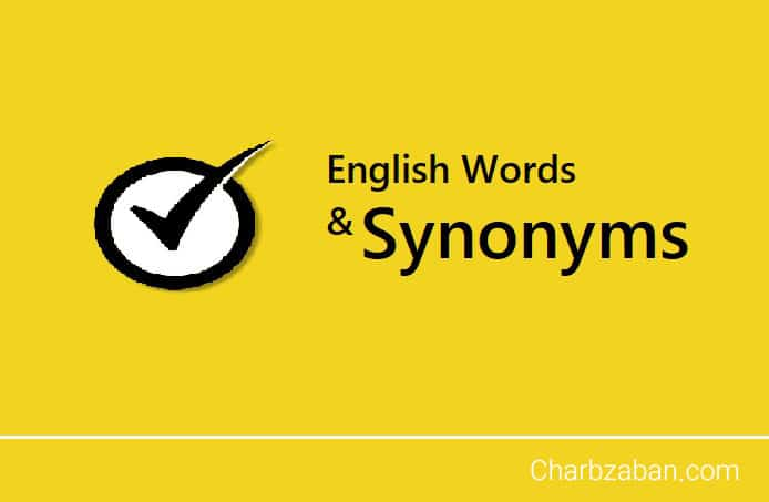 English-words-synonyms