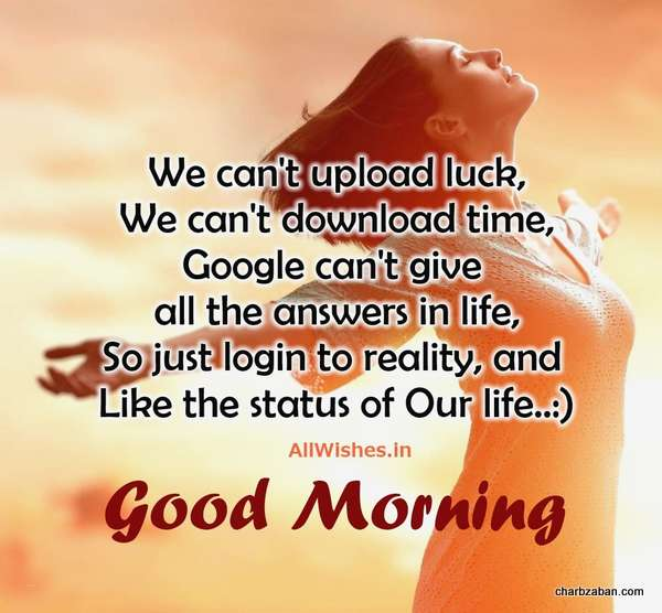 good morning inspirational quotes english Inspiring Quote- Aweso