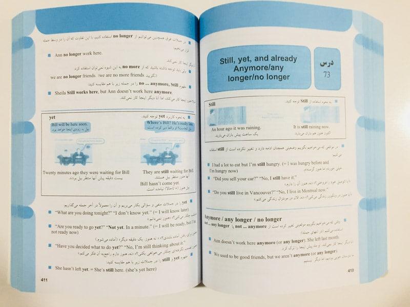 تصویری از کتاب