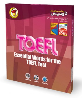 tofel-1