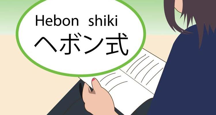 Study-Japanese-Kanji-Easy-Step-11