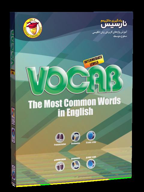 پکیج آموزش لغات کاربردی زبان انگلیسی به روش لایتنر (سطح متوسط)