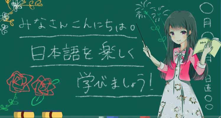 الفبای-زبان-ژاپنی