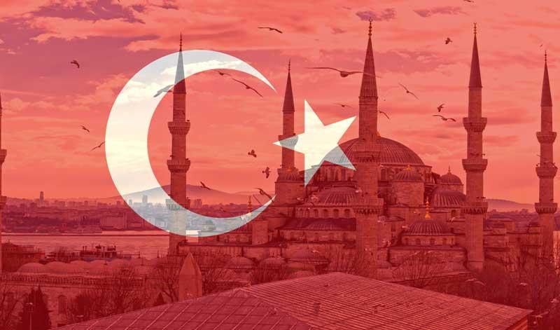 روش یادگیری ترکی استانبولی