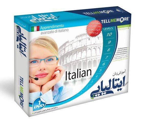نرم افزار آموزش زبان ایتالیایی به روش تل می مور