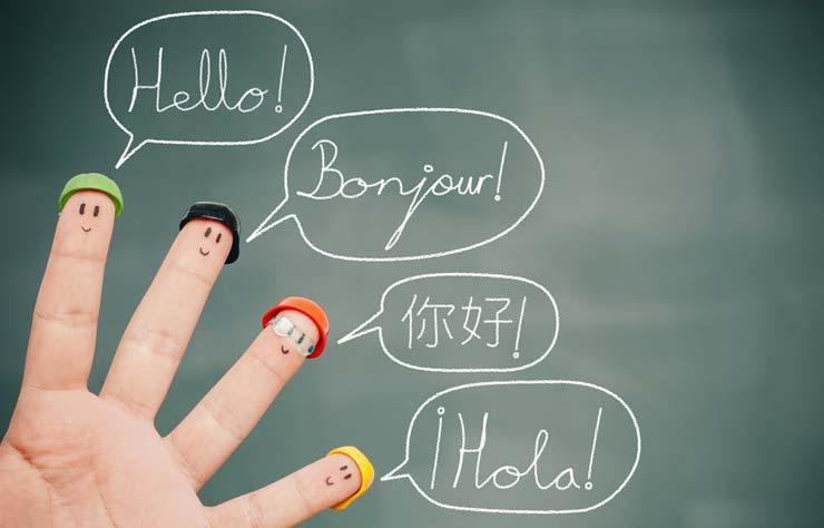 ۳۳ ترفند براي مطالعه هر زبان خارجي براي افزايش دوبرابر كارايي