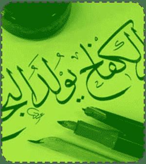 پکیج های زبان عربی