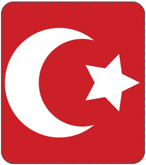 پکیج های زبان ترکی استانبولی