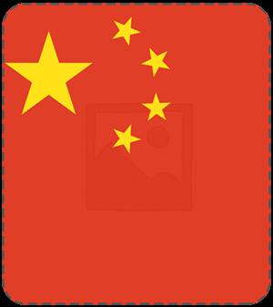 پکیج های زبان چینی