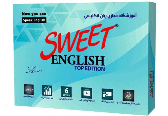 آموزشگاه مجازی زبان انگلیسی سوییت انگلیش ساتل(Top Edition)