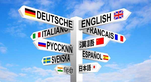 یادگیری چند زبان