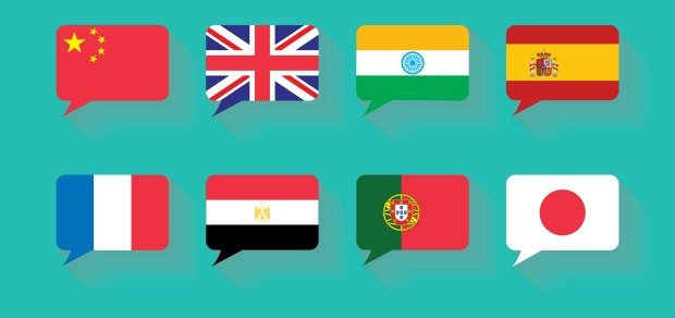 زبان های خارجی مهم