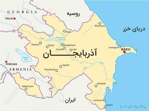 نقشه آذربایجان و اطراف آن